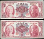 Central Bank of China,consecutive pair of 100 yuan, 1945(1948), serial number Z770036-7,red on multi