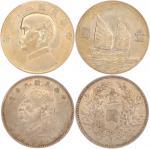 袁世凯壹圆九年与孙中山像船洋壹圆二十三年银币一组两枚,均PCGS AU55-MS62,中国钱币 (1949前)