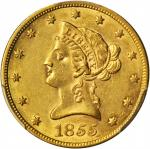 1855 Liberty Head Eagle. AU-55 (PCGS).
