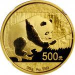 2016年熊猫纪念金币50克 NGC MS 70
