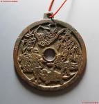 神仙人物背十二生肖花钱 极美品