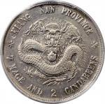 江南省造戊戌七钱二分普通 PCGS XF Details Kiangnan Province, silver $1
