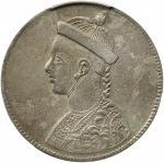 四川卢比银币。 CHINA. Szechuan-Tibet. Rupee, ND (1902-11). PCGS Genuine--Cleaned, AU Details.