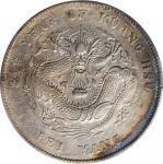 北洋造光绪34年七钱二分普通 PCGS XF Details  CHINA. Chihli (Pei Yang). 7 Mace 2 Candareens (Dollar), Year 34 (190