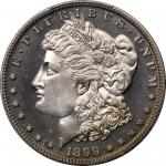 1899 Morgan Silver Dollar. Proof-65+ Cameo (PCGS). CAC.