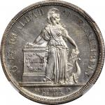 CHILE. Silvered Copper 8 Escudos Pattern, 1836-So IJ. Santiago Mint. NGC MS-63.