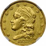 1833 Capped Head Left Quarter Eagle. BD-1, the only known dies. Rarity-5. AU-55 (NGC).