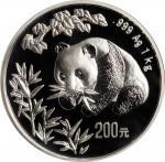 1998年熊猫纪念银币1公斤 NGC PF 64