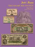 SBP2021年1月#F-世界纸钞网拍
