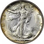 1918-S Walking Liberty Half Dollar. MS-65 (PCGS). CAC. OGH.