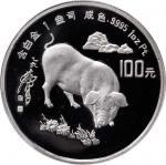 1995年乙亥(猪)年生肖纪念银币1盎司圆形 PCGS Proof 69