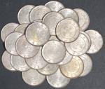 广东省造民国元年贰毫7枚和宣统元宝一钱四分四厘23枚 完未流通