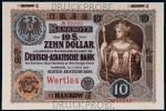 1907年德华银行汉口拾圆样票