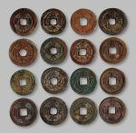 朝鲜·李朝铸币常平通宝折二一组五十二枚