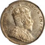 1905-B年海峡殖民地50分银币。孟买造币厂。STRAITS SETTLEMENTS. 50 Cents, 1905-B. Bombay Mint. NGC MS-61.