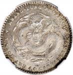 广东省造光绪元宝一钱四分四釐银币。 CHINA. Kwangtung. 1 Mace 4.4 Candareens (20 Cents), ND (1890-1908). NGC MS-63.