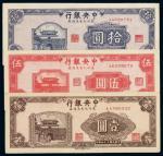 民国三十四年中央银行东北九省流通券壹圆、伍圆、拾圆各一枚,九成至全新