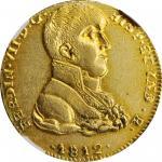 1812年墨西哥费迪南德七世4埃斯库多 NGC AU 55 MEXICO War of Independence 4 Escudos 1812