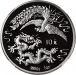 1990年龙凤纪念银币10元和20元各一枚 NGC PF 69