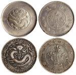 云南省造三钱六分2枚一组 PCGS