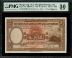 1927年香港汇丰银行5元,编号 D182153,左下有手签署名,PMG 30,首发年份美品