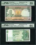 1977及1994年渣打银行10元,补号Z0812209及Z064104,分别PMG 35及64