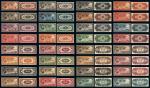 清载沣像大清银行兑换券壹元 伍元 拾元 百元四种面额各八种刷色试色样票三十二种