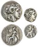 Kings of Thrace, Lysimachos (305-281 BC), AR Tetradrachm (28mm, 16.87 g, 12h), Magnesia and Maeandru