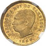 CAMBODGE Norodom Ier (1860-1904). 50 centimes Or 1860 [c.1875], Bruxelles (Würden) [puis Phnom Penh]
