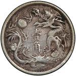 宣统三年大清银币壹角 PCGS XF Details CHINA: Hsuan Tung, 1909-1911, AR 10 cents, year 3  (1911)