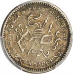 民国十三年福建省造一毫银币。
