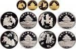 """1994年中国人民银行发行中国古代绘画""""婴戏图""""金银币一组六枚:分别为金币重1/4盎司"""