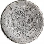 光绪年造造币总厂一钱四分四厘龙尾无点 PCGS AU 58 CHINA. 1 Mace 4.4 Candareens (20 Cents), ND (1908). Tientsin Mint