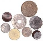 World Error Coins, group of 8, from various countries including Ceylon, Great Britain, Malawi, etc,m