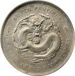 CHINA. Hupeh. 7 Mace 2 Candareens (Dollar), ND (ca. 1909-11). PCGS AU-50 Secure Holder.