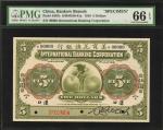 1918年美商花旗银行伍圆。样张。 (t) CHINA--FOREIGN BANKS.  Hankow Branch. 5 Dollars, 1918. P-S407s. Specimen. PMG