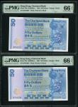 1981年渣打银行50元连号2枚,编号B761007-008,均PMG 66EPQ