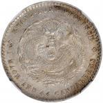 广东省造光绪元宝一钱四分四釐银币。 (t) CHINA. Kwangtung. 1 Mace 4.4 Candareens (20 Cents), ND (1890-1908). NGC MS-61.