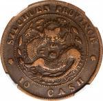 四川官局造光绪元宝十文。 CHINA. Szechuan. 10 Cash, ND (1903-05). NGC VF-30 Brown.