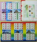 """China PRC - """"BEIJING 2008"""" 80c., $1, and $1.30 in full sheet of 12 plus the folder of OLYMPEX THE OL"""