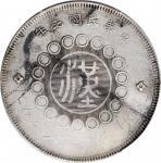 民国元年军政府造四川银币伍角。 CHINA. Szechuan. 50 Cents, Year 1 (1912). PCGS Genuine--Graffiti, VF Details.