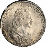 RUSSIA. Ruble, 1723. Peter I (The Great). NGC MS-61+.