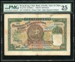 1936年印度新金山中国渣打银行100元,编号Y/M 065119,PMG 25,有盖章墨水印及书写