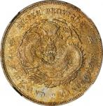湖北省造宣统元宝七钱二分普通 NGC MS 65 CHINA. Hupeh. 7 Mace 2 Candareens (Dollar), ND (1909-11)
