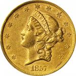1857 Liberty Head Double Eagle. AU-53 (PCGS).