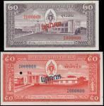 1957年法属老挝样钞二枚一组,面值20及50基普,分别评PMG 64EPQ及63EPQ