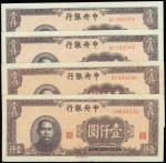 Central Bank of China,a lot of four 1000 yuan, 1945,brown on light orange, Sun Yat Sen at left, reve