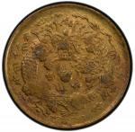 己酉宣统己酉总一文普通 PCGS UNC Details CHINA: Hsuan Tung, 1909-1911, 1 cash