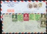 台湾实寄封5件,包括1954年贴蒋介石像,防痨协会等邮票寄伦敦航空封1件,整体保存完好。 Taiwan  Postal History A group of five covers from Taiw
