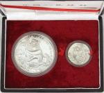 2 pieces: 50 Yuan 5 Ounce silver coin 1987 and 10 Yuan panda 1987panda on a tree. In wooden box with